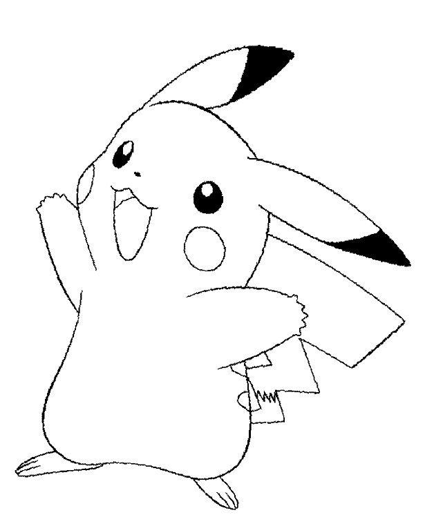 ᐈ Dibujos De Pokemon Guia Lindas Fotos De Pikachu Para